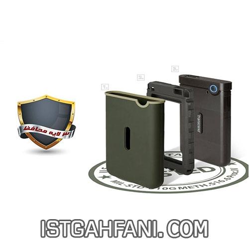 هارد اکسترنال ترنسند مدل StoreJet 25M3S Slim ظرفیت 1 ترابایت
