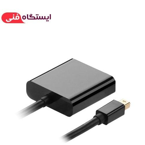 مبدل Micro HDMI به HDMI/VGA یوگرین مدل MM115