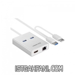 مبدل USB 3.0 به HDMI/USB3.0/Ethernet یوگرین مدل 40255