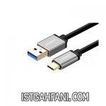کابل تبدیل USB به USB-C یوگرین مدل US187 طول 1 متر