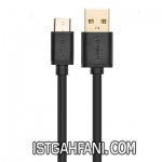 کابل تبدیل USB به USB-C یوگرین مدل US141 طول 1 متر