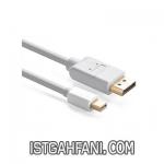 کابل تبدیل Mini DisplayPort به DisplayPort یوگرین مدل MD105 طول 1.5 متر