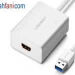 مبدل USB 3.0 به HDMI یوگرین مدل 40229