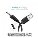 کابل تبدیل USB به DC 3.5mm یوگرین مدل 10376 طول 1 متر
