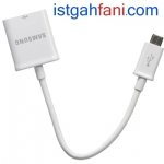 تبدیل USB به MICRO USB سامسونگ مدل EPL-AU10WE