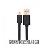 کابل تبدیل USB به microUSB یوگرین مدل US125 طول 2 متر