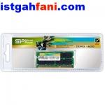رم کامپیوتر Silicon Power مدل DDR3 1600MHz ظرفیت 4 گیگابایت