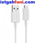 کابل تبدیل USB به microUSB مدل EP-DG925UWZ طول 1.2 متر