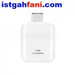 مبدل Micro USB به USB سامسونگ مدل GH960972BA