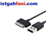 کابل تبدیل USB به 30 پین سامسونگ به طول 1 متر