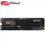اس اس دی اینترنال سامسونگ مدل 970 EVO ظرفیت 500 گیگابایت Samsung 970 EVO 500 GB
