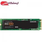 اس اس دی سامسونگ مدل 860 Evo ظرفیت 500 گیگابایت samsung Evo860 500GB