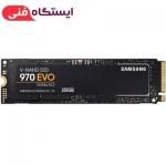 اس اس دی اینترنال سامسونگ مدل 970 EVO ظرفیت 250 گیگابایت Samsung Evo970 250GB