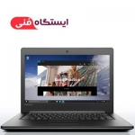 Laptop Lenovo IdeaPad 310 i5