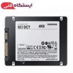 اس اس دی سرور سامسونگ مدل SM863a ظرفیت 480 گیگابایت samsung SM863a