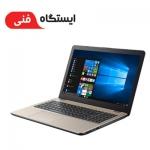 Laptop ASUS X542BA