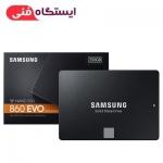 Samsung 860 Evo SSD Drive 250GB