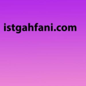 خرید لپ تاپ استوک از ایستگاه فنی (با ضمانت و خدمات پس از فروش)